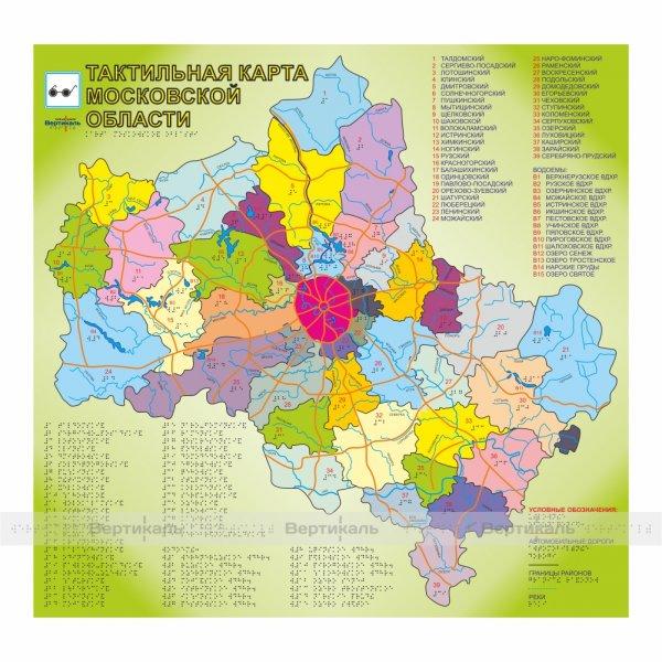 интим карта по области